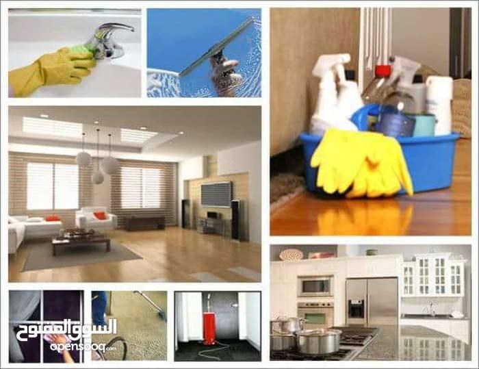 الاوروبية للتنظيف تقدم جميع الخدمات التنظيف
