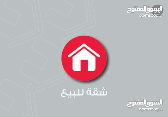 Third Floor  apartment for sale with 3 rooms - Amman city Marka