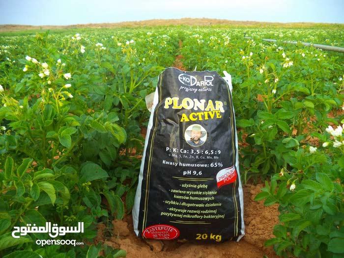بلونار أكتف سماد زراعي عضوي يمكن استعماله بديل عن الزبل محبب ومركز وقوي جداً
