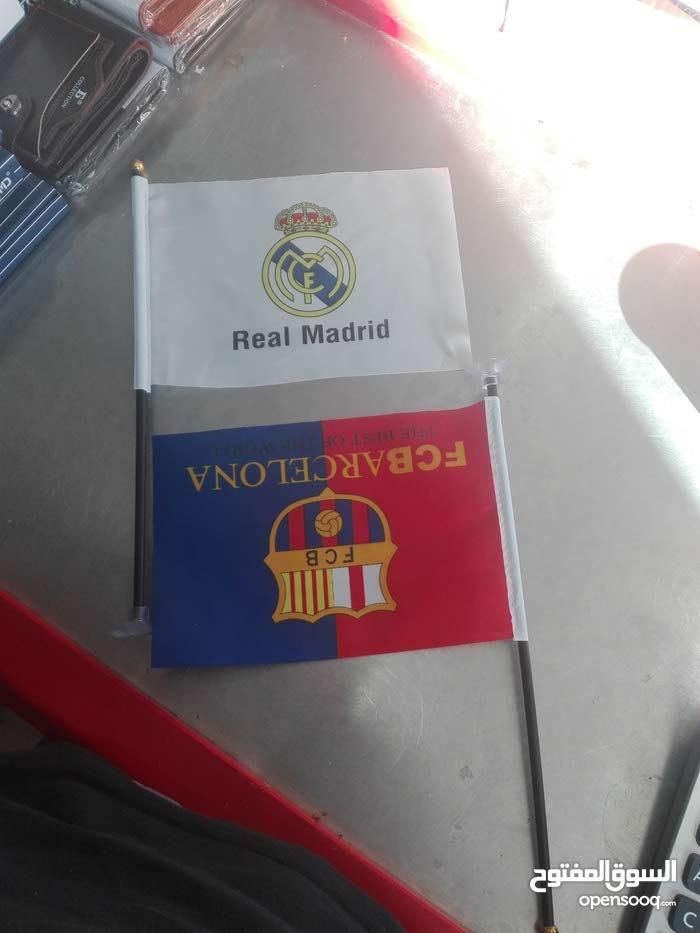 اعلام ريال مدريد وبرشلونة صغيرة