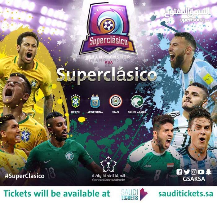 Tickets available for Brazil v/s Argentina match  at Riyadh on 15th November 2019