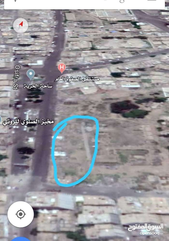 ارض للبيع في اليمن تعز ساحة الحريه