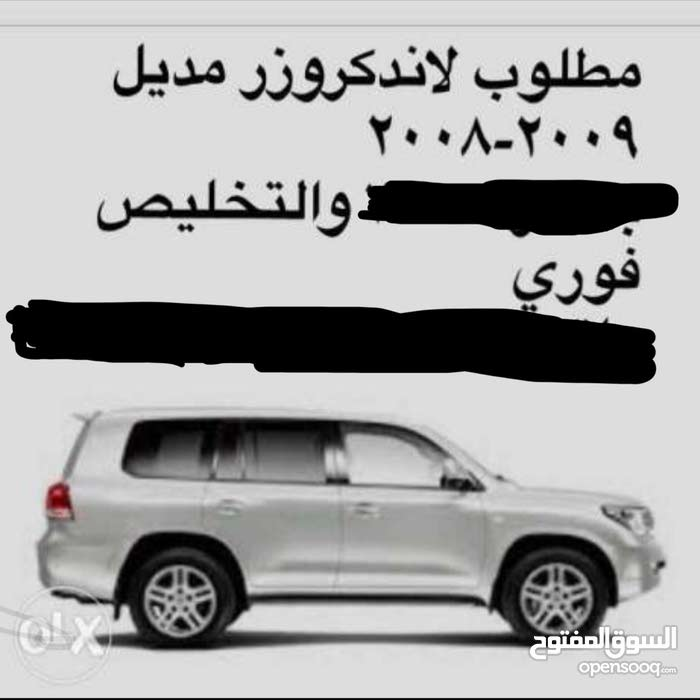 Toyota Land Cruiser car for sale 2008 in Kuwait City city