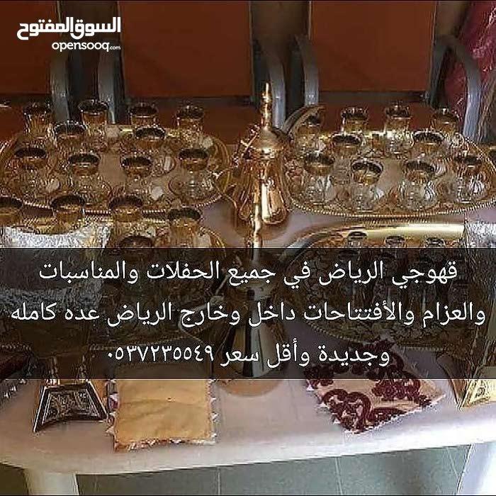 قهوجي وصبابين قهوجي الرياض
