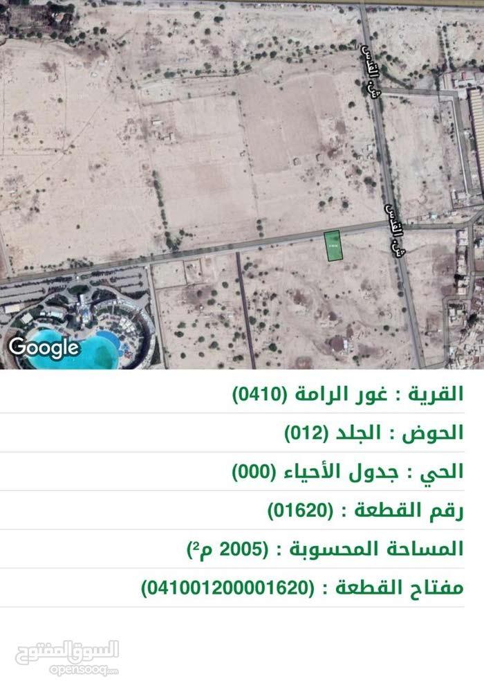ارض للبيع بجانب منتجع البحيره حوض الجلد طريق البحر الميت