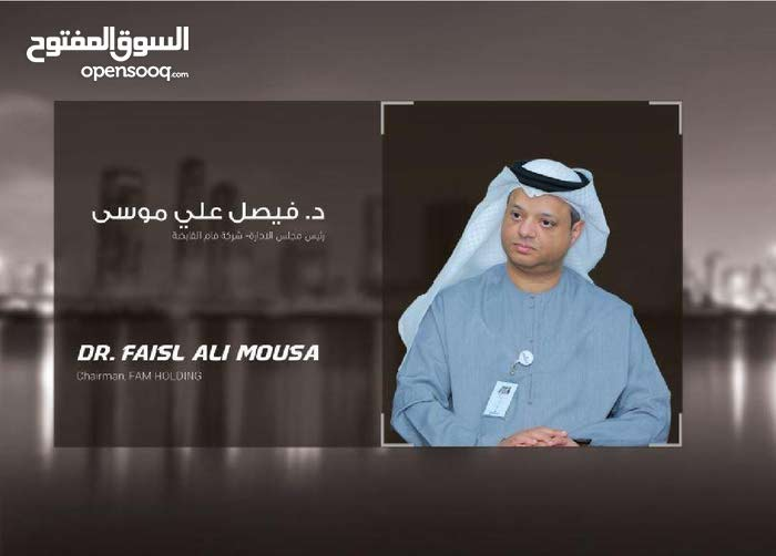 apartment for sale More than 5 - Al Nahda