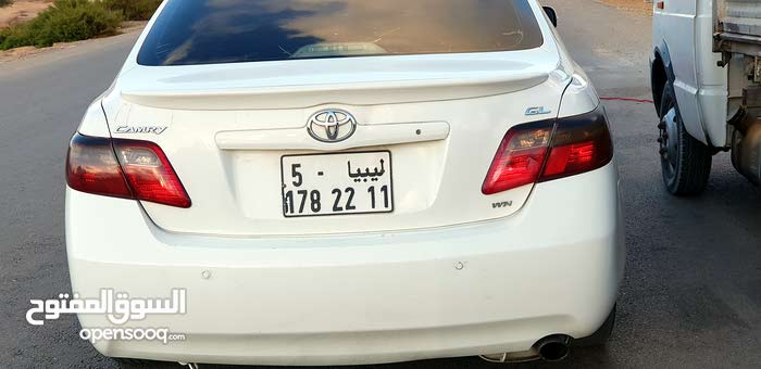 Used 2008 Toyota Camry for sale at best price