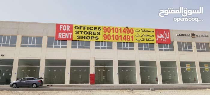 محلات ومكاتب ومخازن للإيجار - for rent