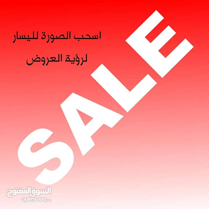 Southern Governorate – Bedrooms - Beds with high-end specs available for sale