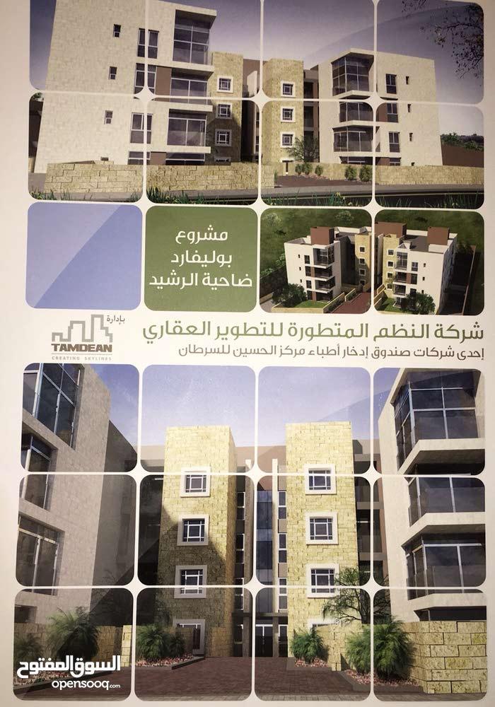 Ground Floor apartment for sale - Daheit Al Rasheed