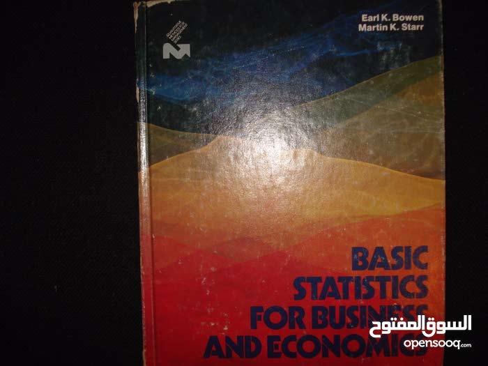 كتاب Basic Statistics for Business and Economics