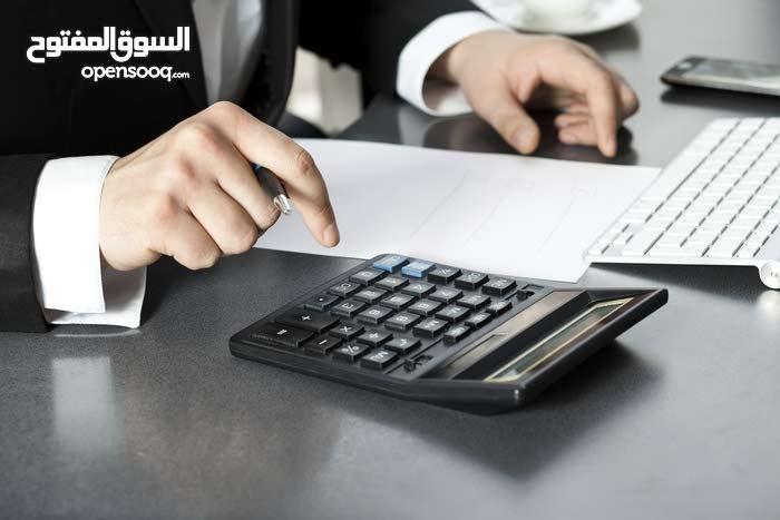 محاسب رئيسي (اداري فرعي) خبرة 25 سنة في الحسابات اليدوية