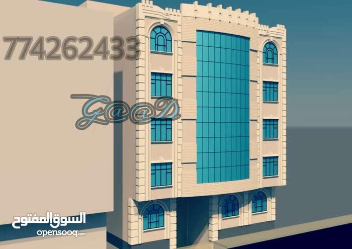 شقق للبيع في شارع الخمسين المتفرع من شارع حده جوار ابراج الحظاء