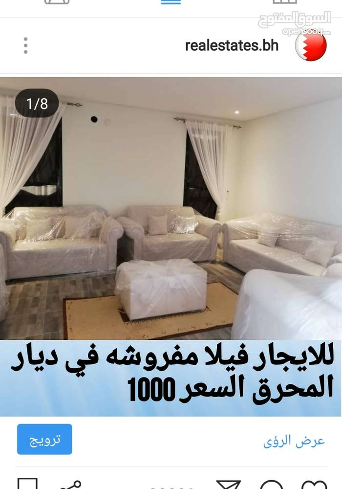 للايجار فيلا مفروشه في ديار المحرق For rent villa in Diar Al Muharraq