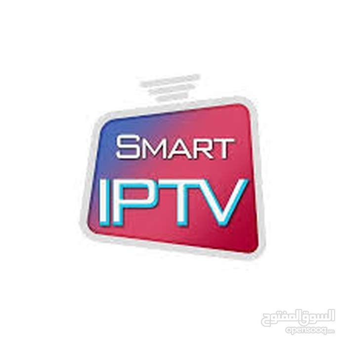 abonnmont iptv 1 ans plus de 15000 chaines internationales