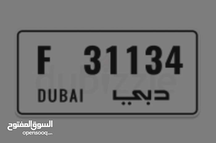 Dubai number plate  A special number ، low price