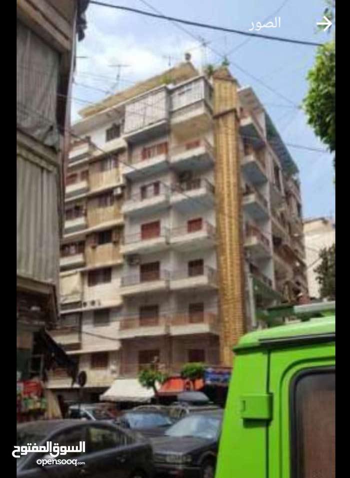 شقة في بيروت