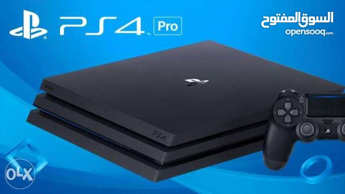 Own a special Used Playstation 4 NOW