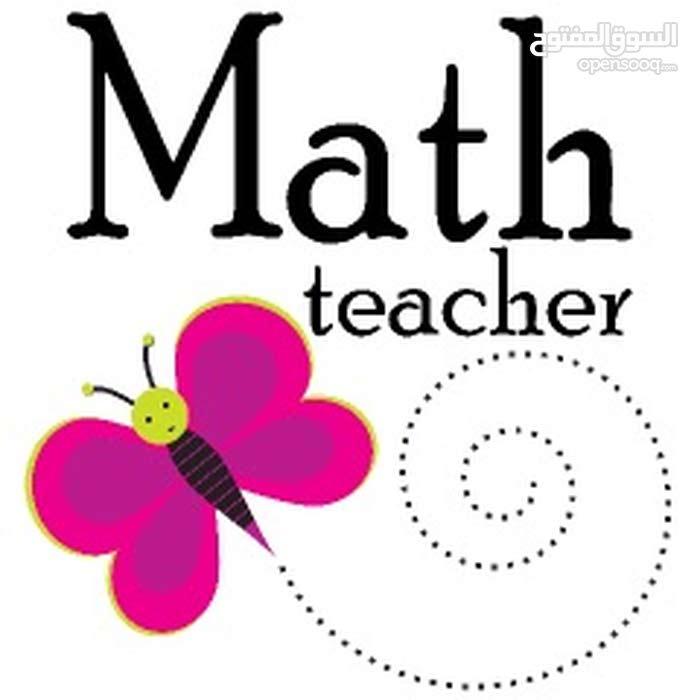 مدرسة رياضيات وإحصاء