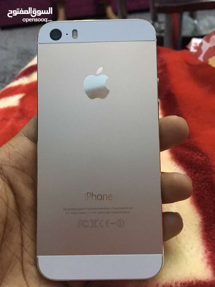 I Phone 5S للبيع رابش
