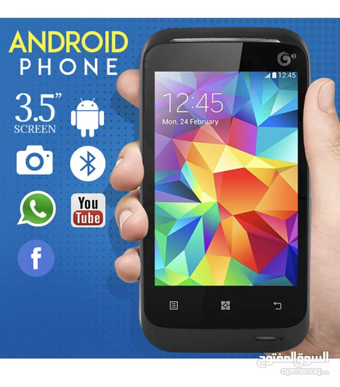 هاتف جميل و رأئع بسعر مغري فقط 99 درهم