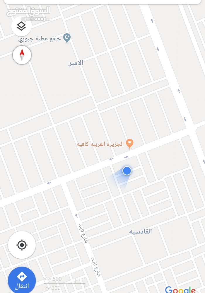 دار للبيع حي القادسية خلف الشارع (الشارع الفاصل بين القادسية و الامير )