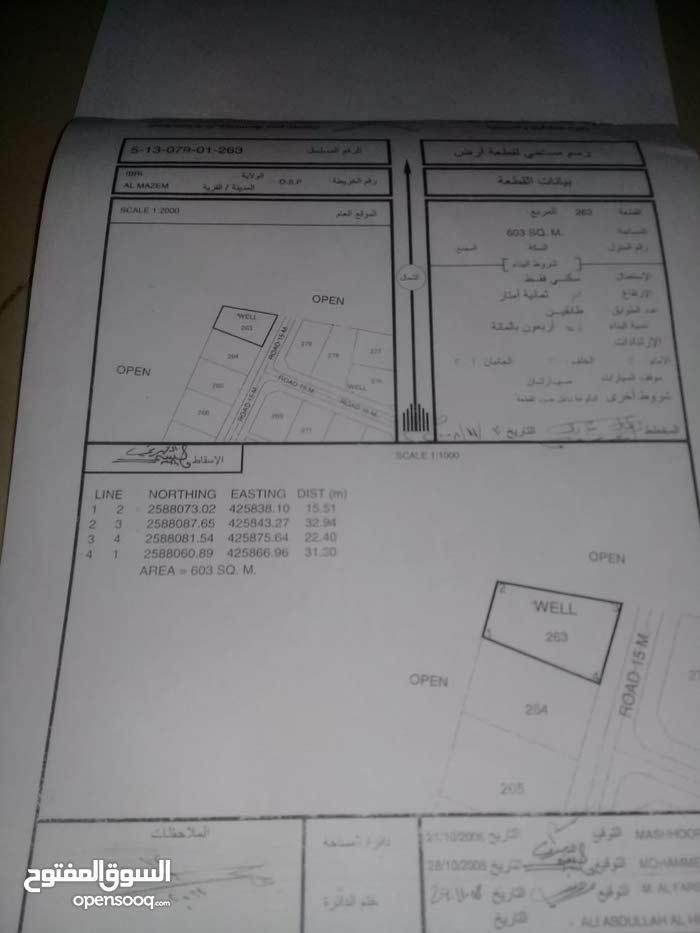 اراضي شبك  ف عبري ف المازم بسعر مغري فرصه