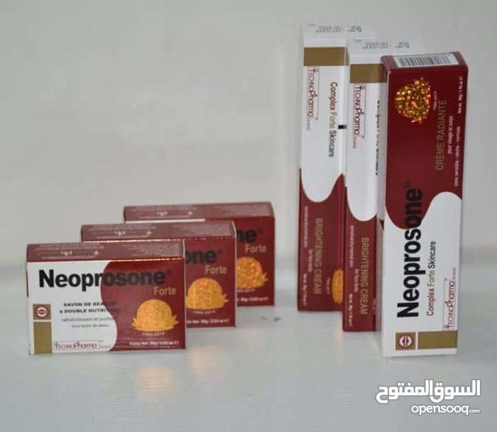 عصارة النيبروسين المعالجة للكلف