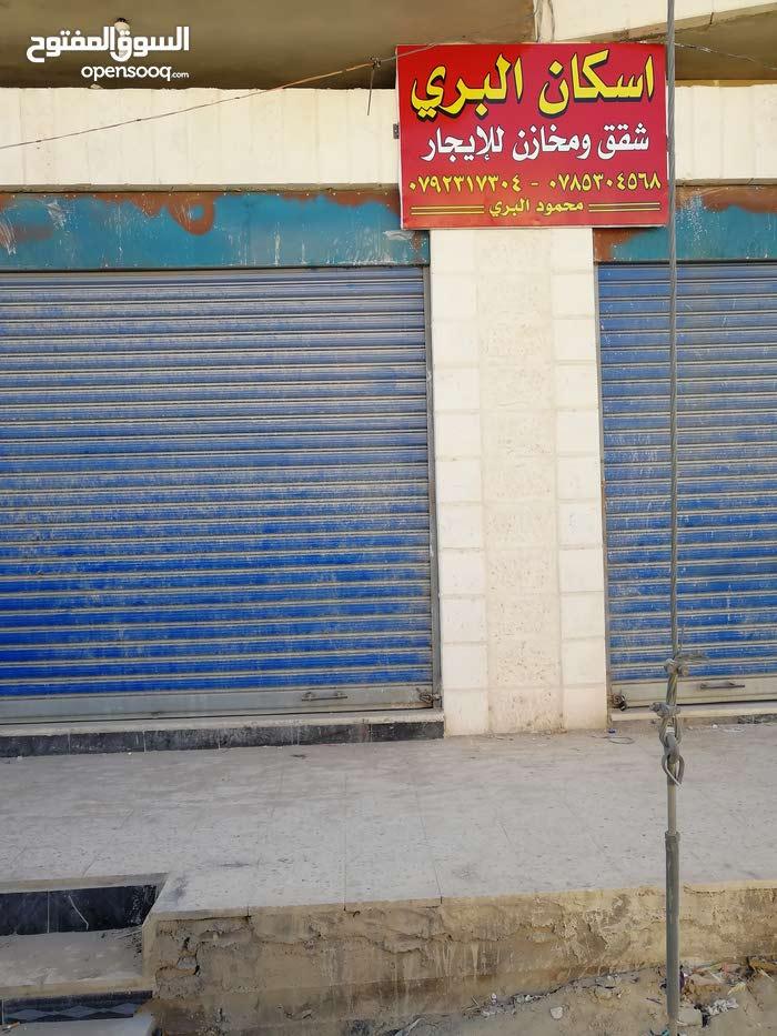 المفرق.   الضاحيه قرب الشارع العام