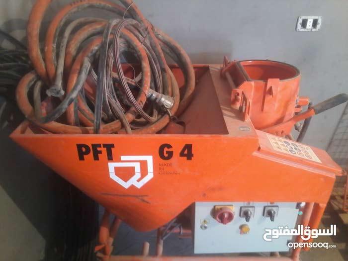 ماكينة لياسة نوع PFT G4 2008