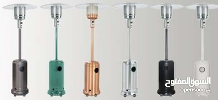Patio Heater Rental