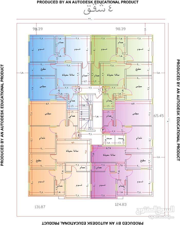 عرض شقة 3 غرف بموقع وسعر مميز بالتيسير