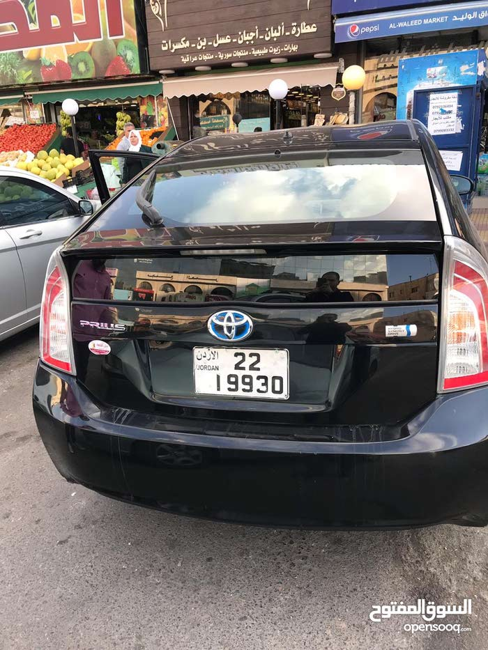 Toyota Prius 2015 For Sale