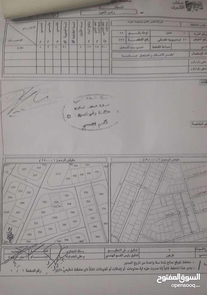 Jabal Al Zohor neighborhood Amman city - 138 sqm apartment for sale
