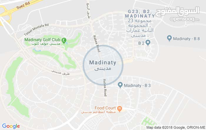 apartment for sale Ground Floor directly in Madinaty