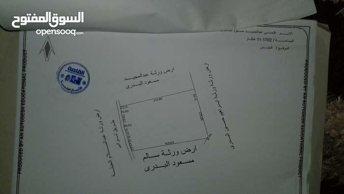 المكان قمينس قرية البدور تبعد عن بنغازي 45كيلو
