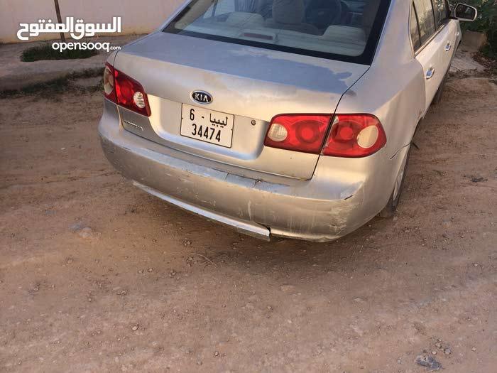 كيا اوبتيما 2008امتع الدار
