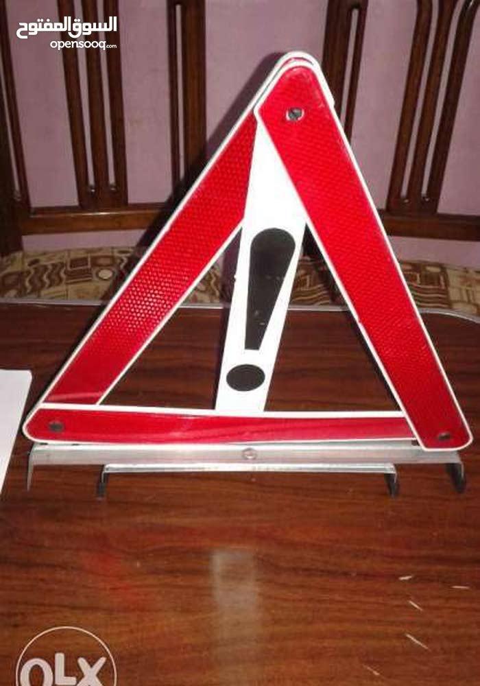مثلث عاكس تركى