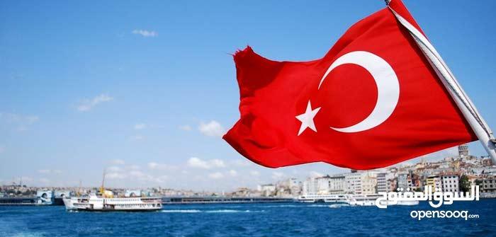 لغة تركية ( قراءة -- كتابة - محادثة) / اكاديمية بيت الشرق