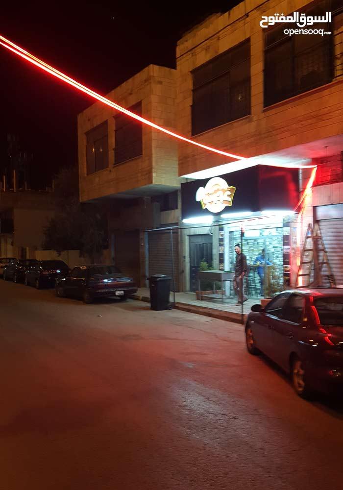 مطعم معجنات لبنانية وشامية للبيع او الضمان بداعي السفر