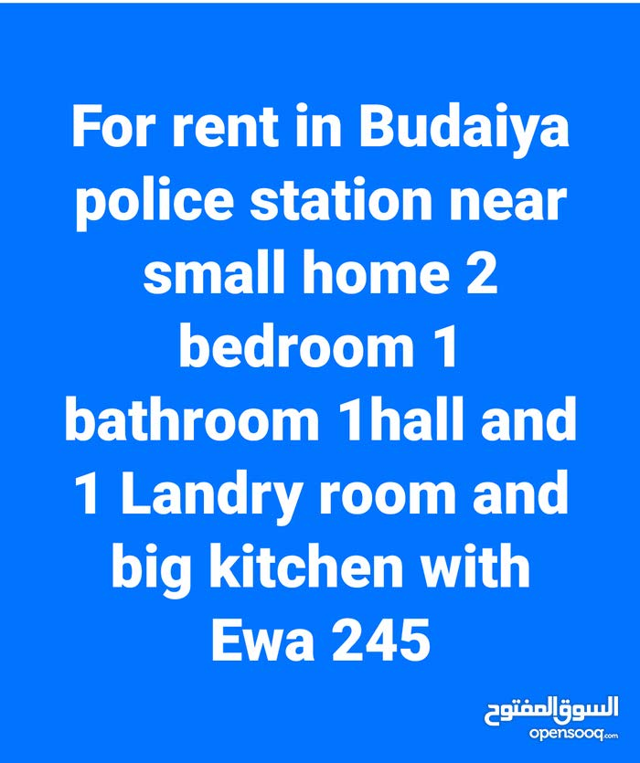 small home for rent budaiya