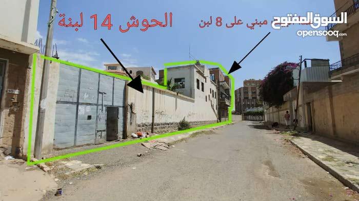 بيت ابو اسد للبيع شارع عمان تقاطع الجزائر