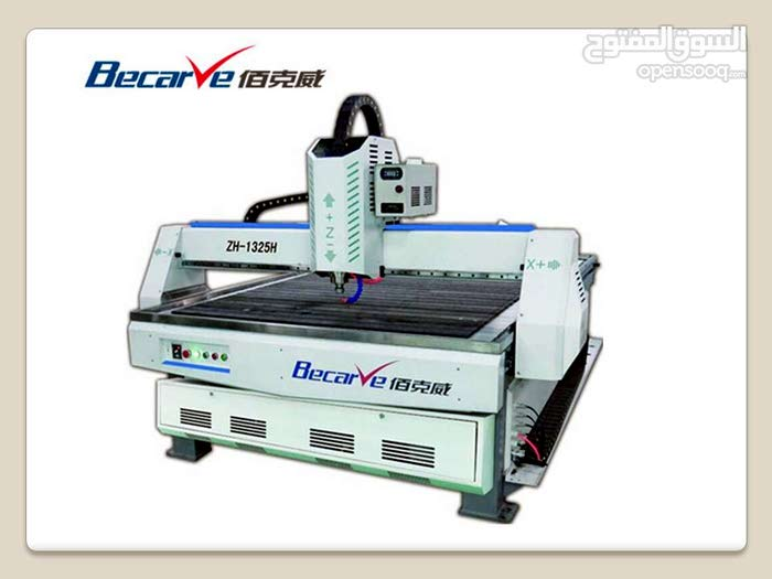 cnc cut and engrave machine ,for wood , aluminum,forex,ACP, acrylic