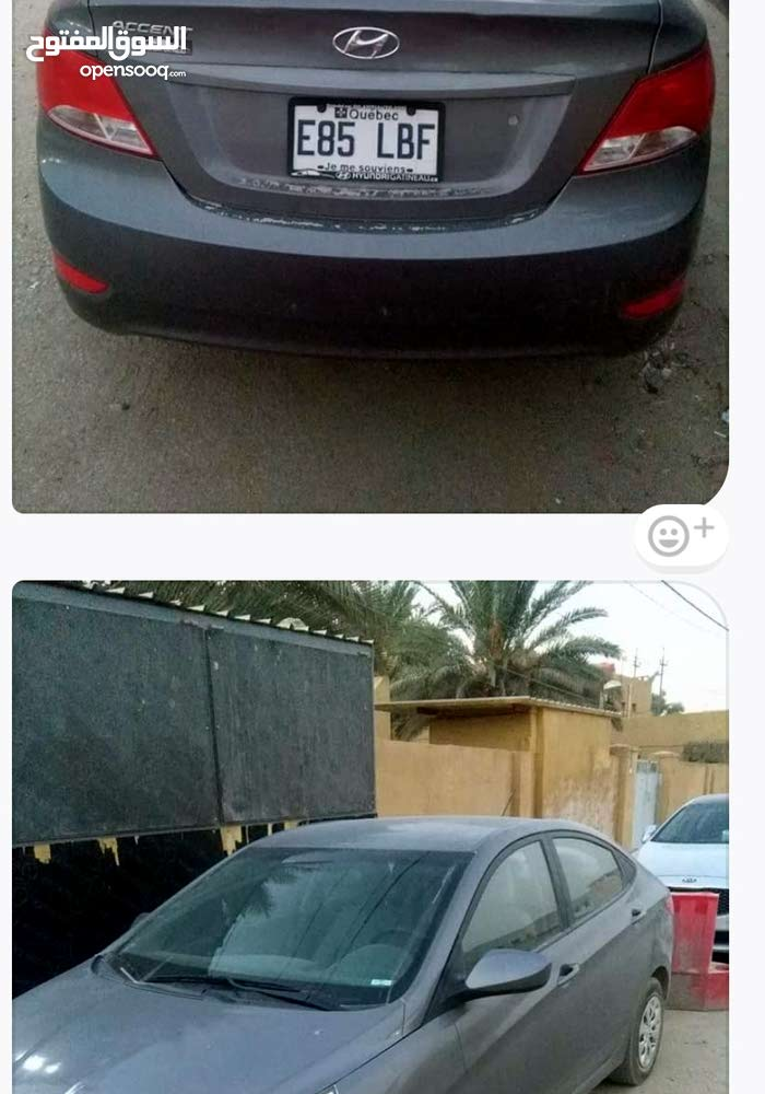 Hyundai Accent 2016 in Baghdad - Used