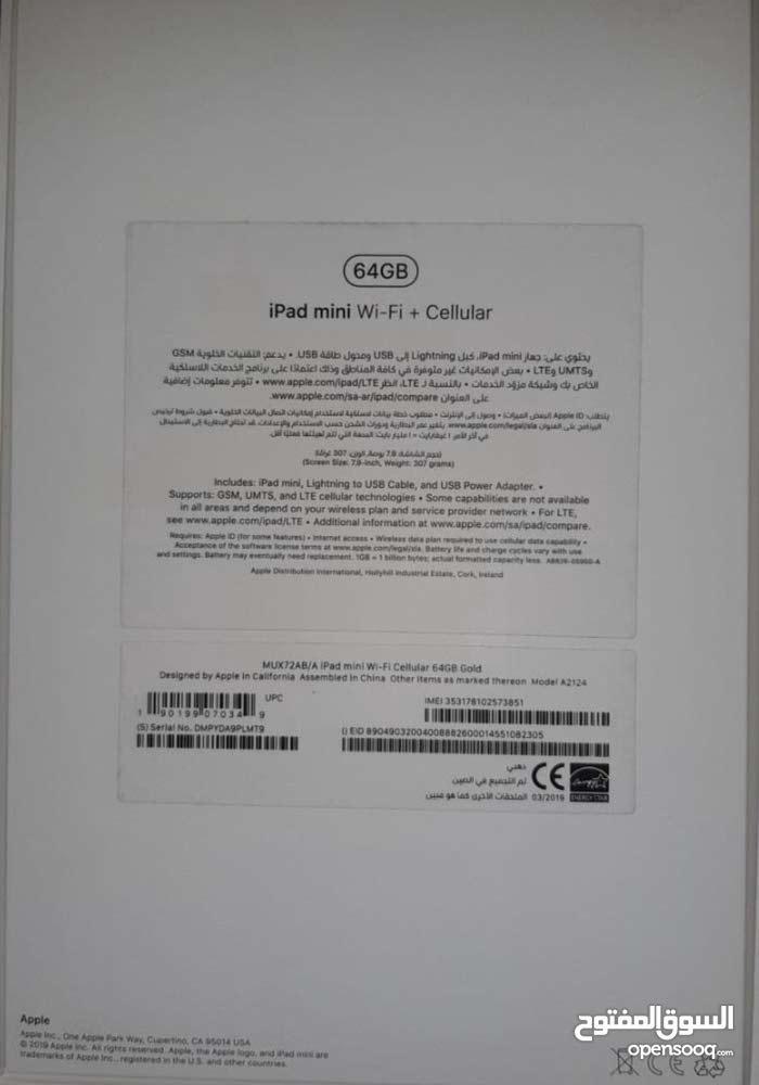 Irbid - New Apple for sale