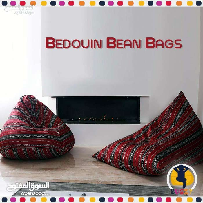 بين باغز بألوان وأشكال رائعه Bean Bags