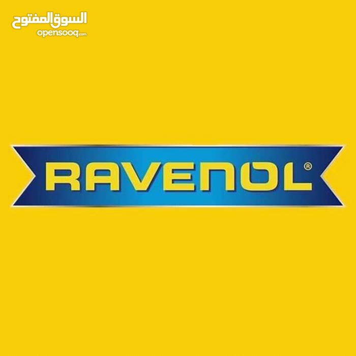 زيوت رافينول الالمانية الغنية عن التعريف امنح سيارتك الحماية القصوى مع رافينول .