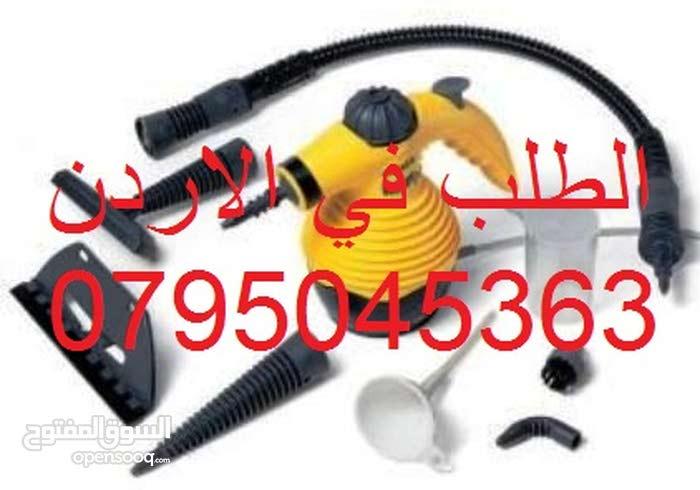 جهاز التنظيف والتعقيم بقوة البخار النفاث سوبر كلينر