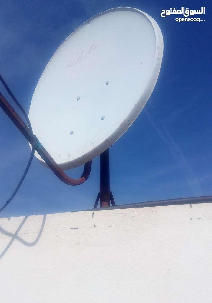 satellite Dish TV Chatri Analbe Free