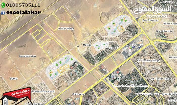 ارض للبيع بالسياحية الشمالية 600مترا امام مول العرب